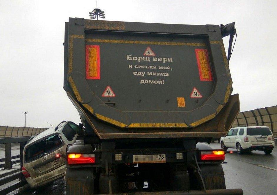Забавные надписи на машинах (12 фото)