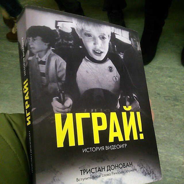 Что читают люди в метро (12 фото)