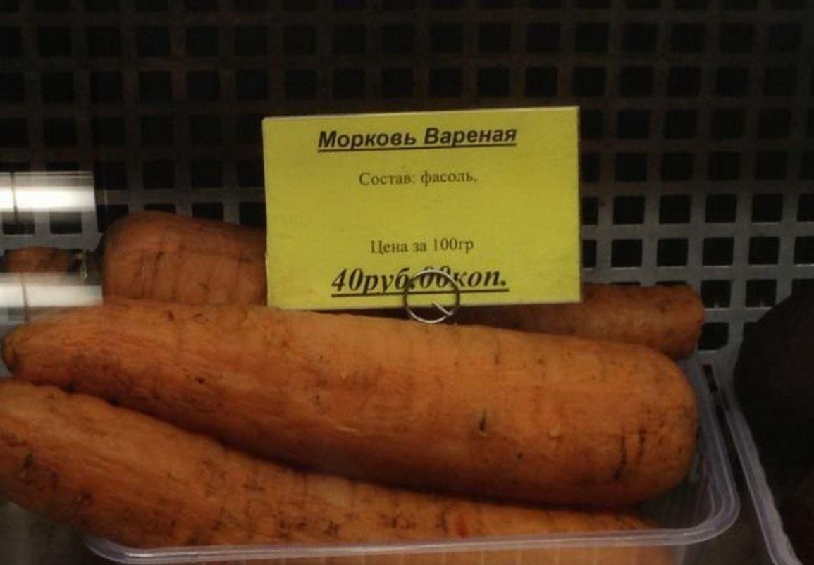 В супермаркетах весело по-своему (12 фото)