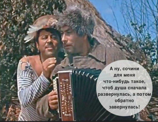 12 вечных цитат из советских фильмов
