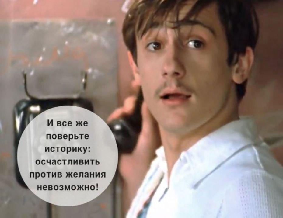 12 цитат из любимых советских фильмов