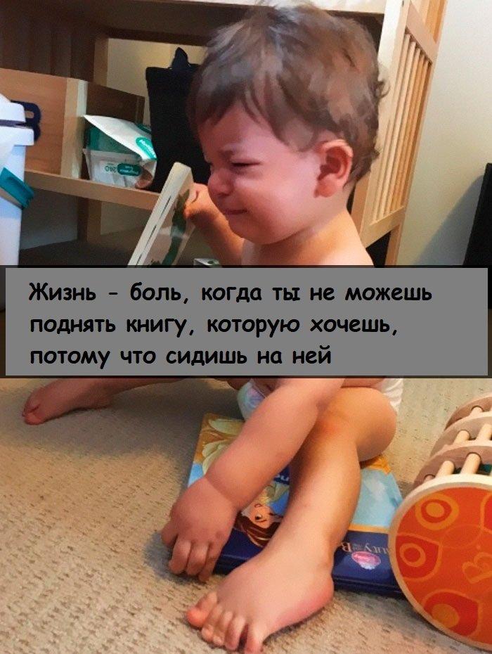 Родители делятся до смешного абсурдными причинами, почему их дети плачут