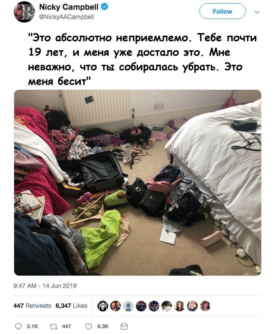 Возмущенные родители делятся фотоужасами неубранных комнат своих детей