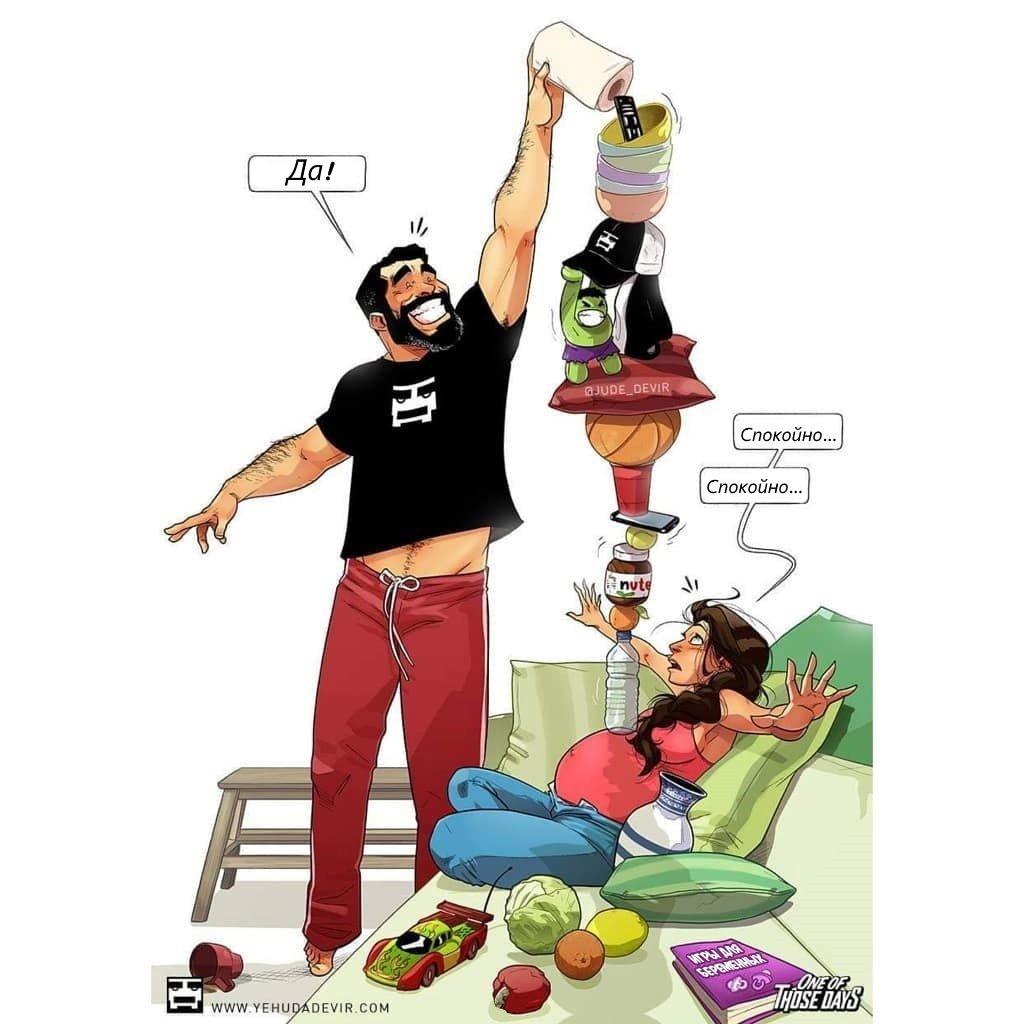 Художник рисует комиксы о жизни со своей женой и их ребенком