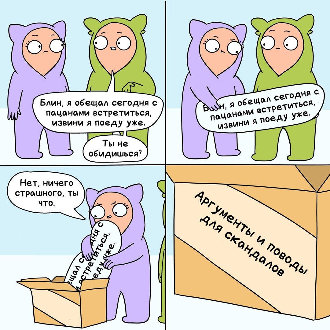 Российский художник смешно и со вкусом рисует комиксы о нашей жизни