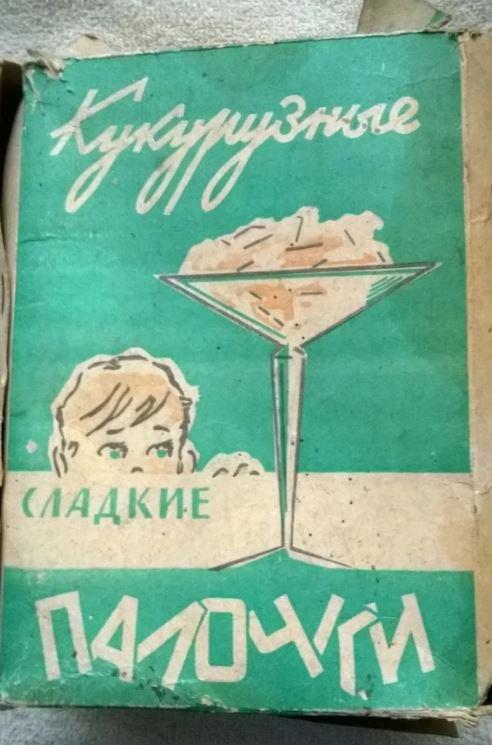 Вкусности советских времен, о которых приятно вспомнить
