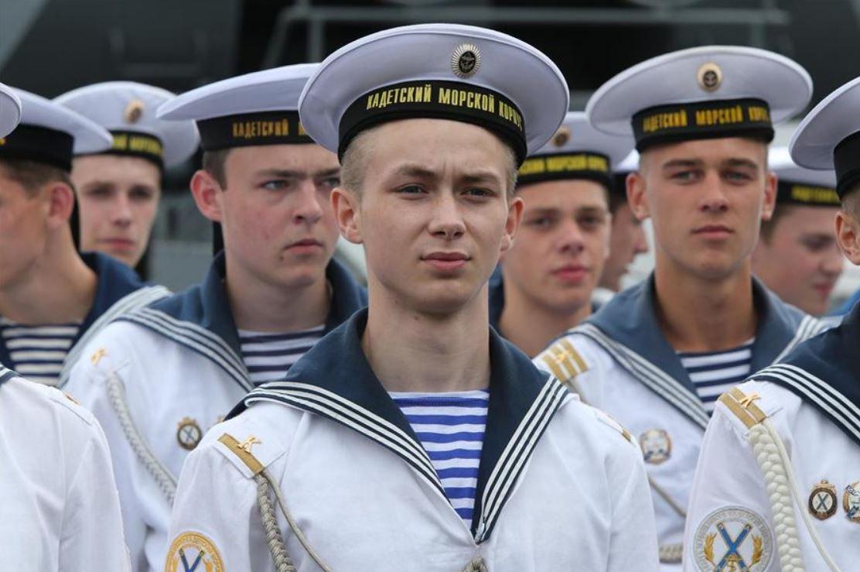 Форма военно-морской флот картинки