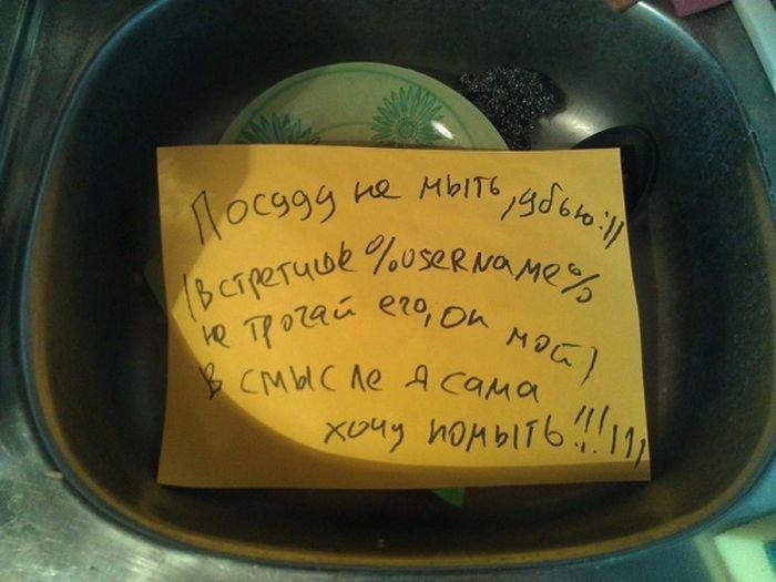 Смешные записки от любящих жён-14 фото