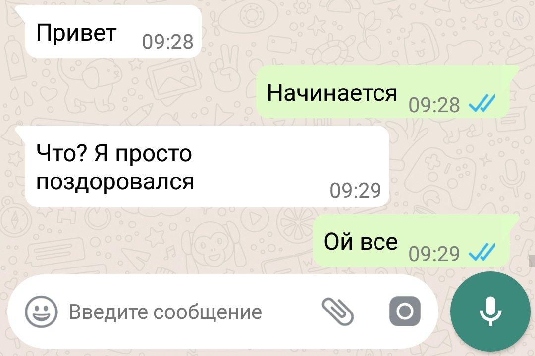 Дюжина комичных смс-переписок