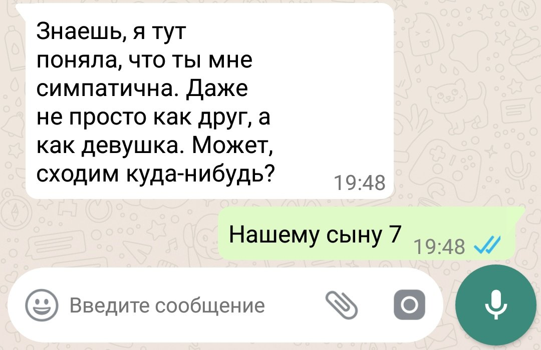 Дюжина неловких ситуаций в смс-диалогах