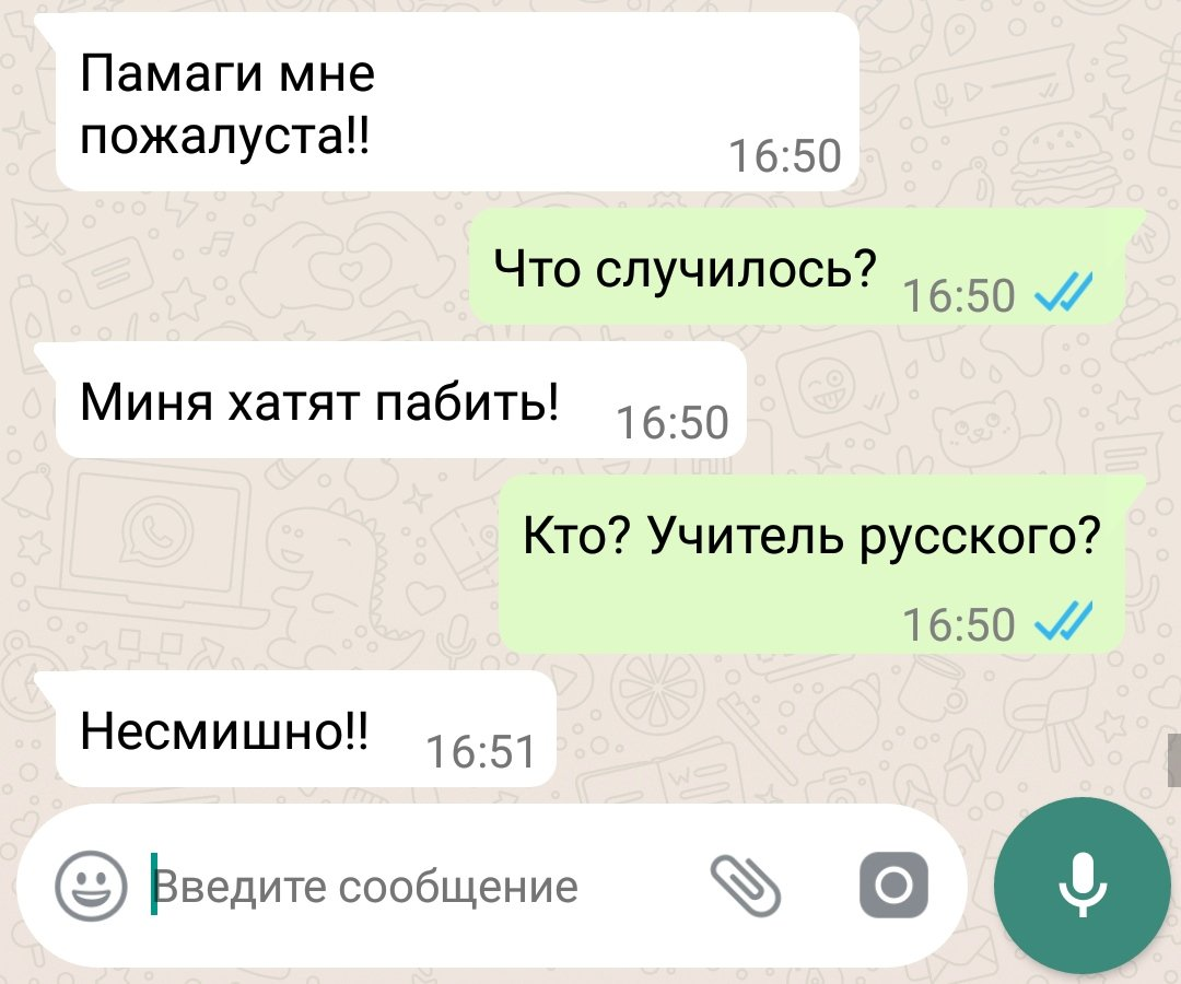 12 людей, у которых проблема с русским
