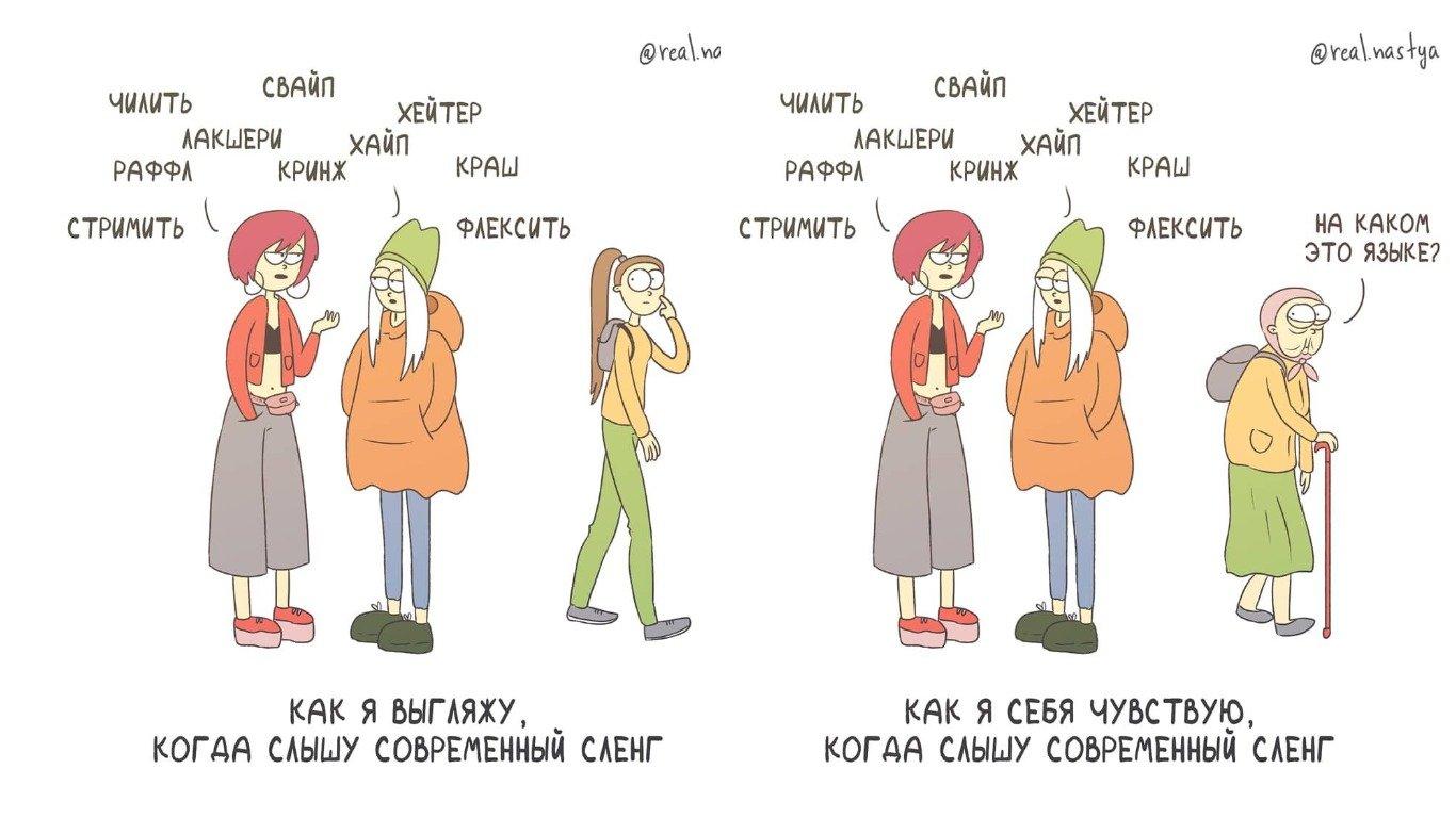 14 жизненных комиксов о материнстве