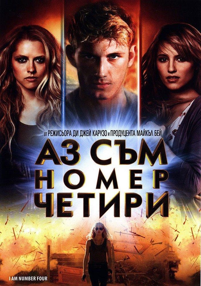 15 фильмов, которые на болгарском языке превращаются в шедевры