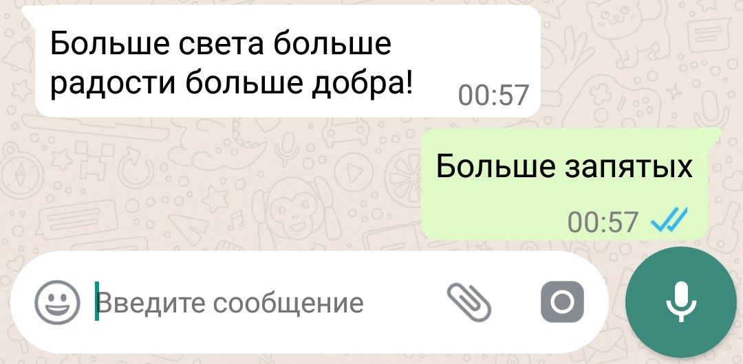 Дюжина смешных смс-переписок с друзьями