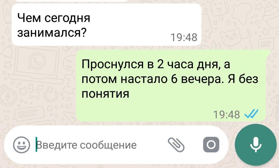 Дюжина колких и смешных ответов в смс-переписках